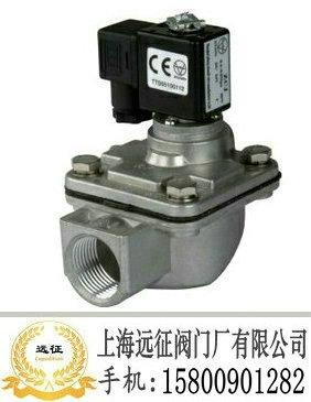 脉冲电磁阀 中国驰名品牌图片