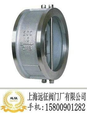 h76h蝶式止回阀-中国驰名品牌图片